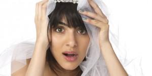 موقعیت استرس زا stress_bride