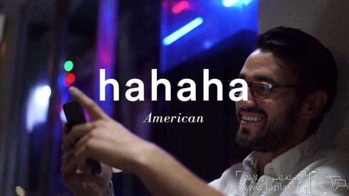 مردم دنیا، چطور خندههایشان را تایپ میکنند؟