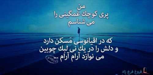 زیباترین عکس نوشته ها و اشعار فروغ فرخزاد