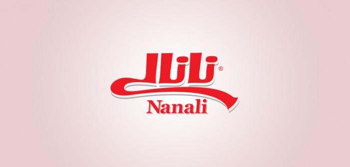 نانالی nanali