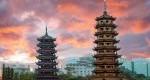 جاذبههای ناشناخته گردشگری چین+عکس