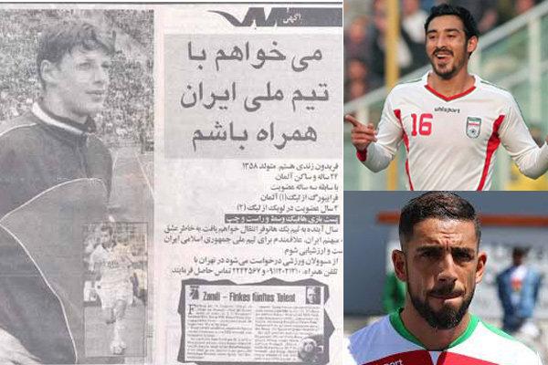 فوتبالیستهای «دورگه» ایرانی که در حسرت تیم ملی هستند!