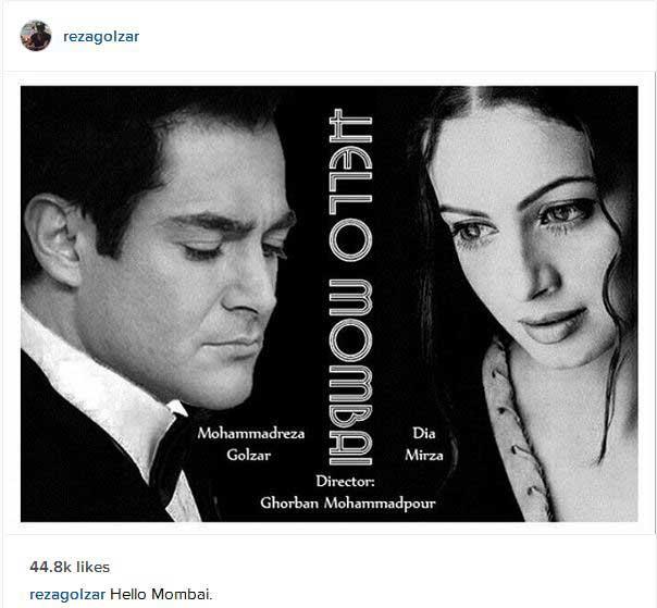 گلزار در کنار هنرپیشه زن هندی در پوستر فیلم سلام بمبئی!