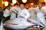 بازار حراج ماهی ژاپن