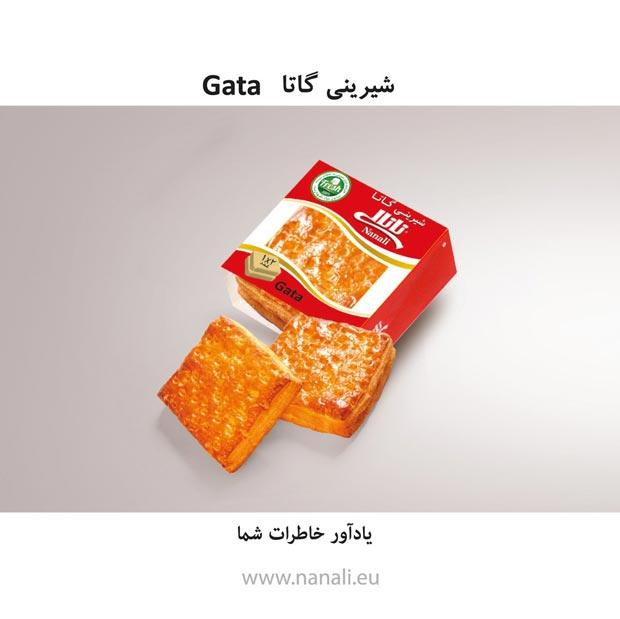گاتا مهمان ارمنی ما ایرانیها