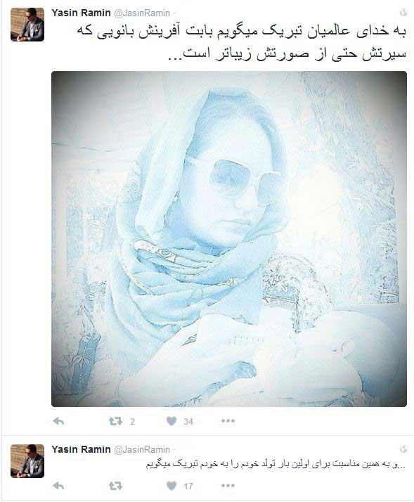 تبریک تولد به سبک مهناز افشار و همسرش+عکس