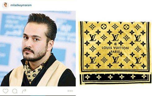 میلاد کی مرام و برند لویی ویتون Louis Vuitton
