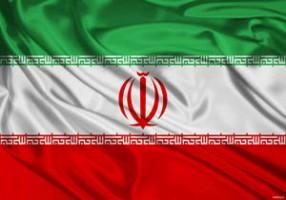 پرچم ایران iran