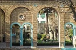 موزه مقدم؛گرانترین خانه دهه ۴۰ تهران