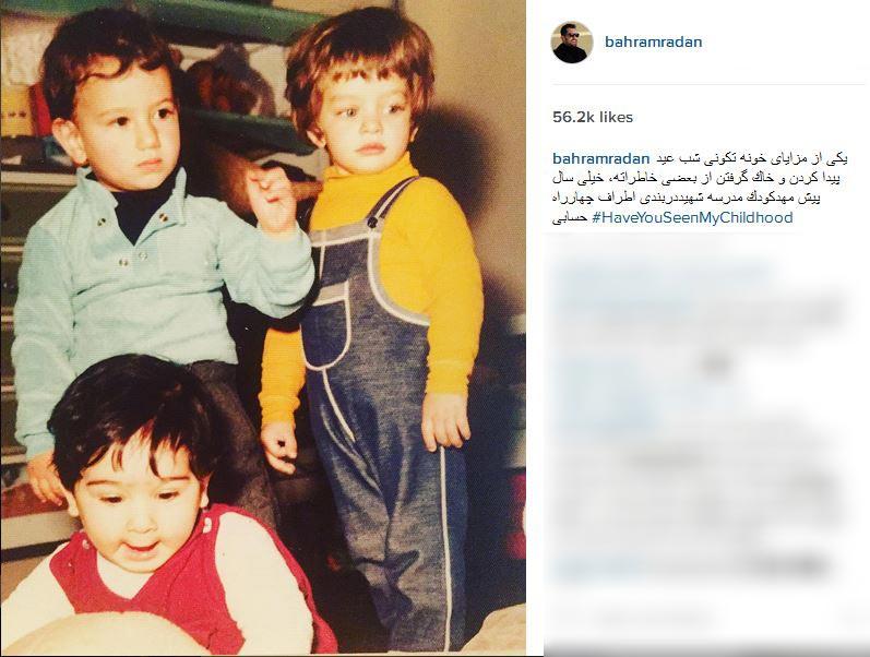 کودکی بهرام رادان / اینستاگرام