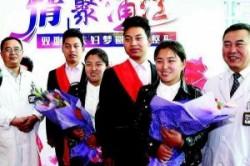 دردسرهای ازدواج برادرهای دوقلو با خواهرهای دوقلو!+عکس