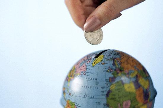 سرمایه گذاری ایران best-investment