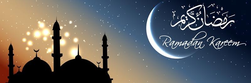 رمضان کریم ramadan-kareem