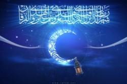 گلچین اس ام اس خداحافظی با ماه رمضان