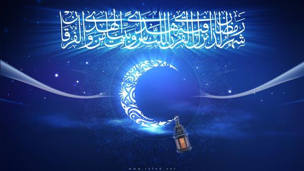 وداع با رمضان farewell-ramadan-sms