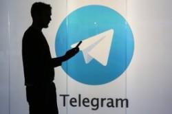 آیا تلگرام امن است؟