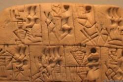 قدیمیترین فیش حقوقی جهان کشف شد!+عکس