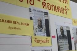 بازداشت سلطان ایرانی جعل گذرنامه در تایلند+عکس