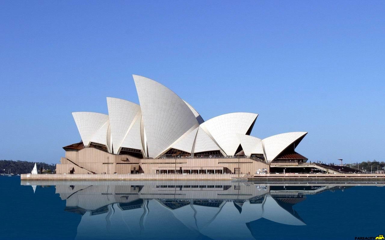 خانه اپرا اصلی در سیدنی