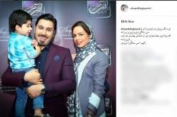عکس احسان خواجه امیری در کنار همسر و پسرش/عکس اینستاگرام