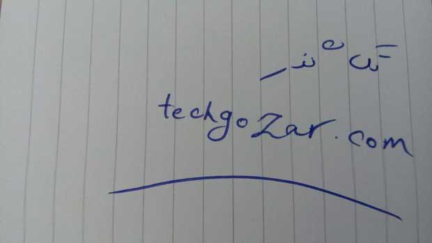 مسابقه سلفی تک گذر techgozar2