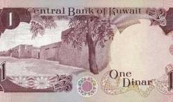 پول کدام کشور بیشترین ارزش را دارد؟