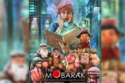 نخستین انیمیشن رئال ایرانی با بازی الناز شاکردوست+عکس