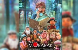 انیمیشن رئال مبارک mobarak