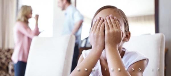 parents arguing,جروبحث در مقابل کودکان