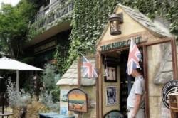 دهکدهای بریتانیایی در ژاپن