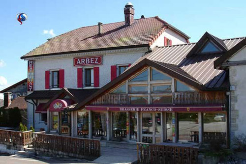 هتل آربز Hotel Arbez