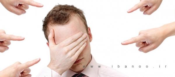 blaming,چگونه خود را سرزنش نکنیم