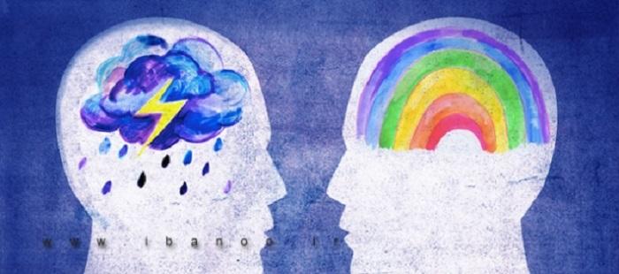 create-a-kinder-mind,چگونه بخشنده و مهربان باشیم
