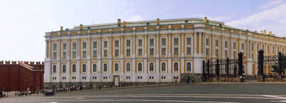 kremlin-armory
