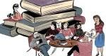 چگونه کتاب های قطور را کامل بخوانیم؟