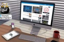 برنامه موبایل و مجله آنلاین هفت گنج