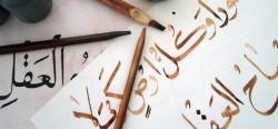 آموزش زبان عربی با لهجه عراقی ویژه اربعین