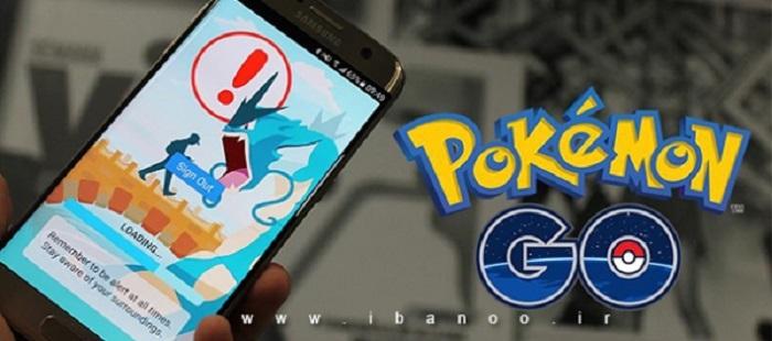 pokemon-go-addiction