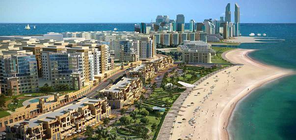 al-muharraq-محرق