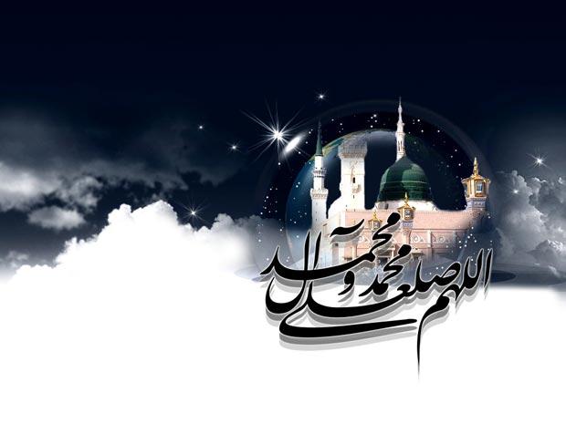 شعر رحلت حضرت محمد(ص)