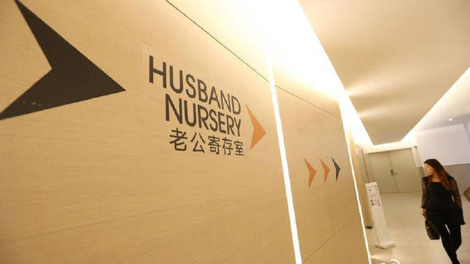 husband-nursery