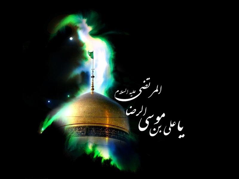 شهادت امام رضا imam-reza