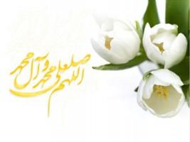 اس ام اس محمد prophet