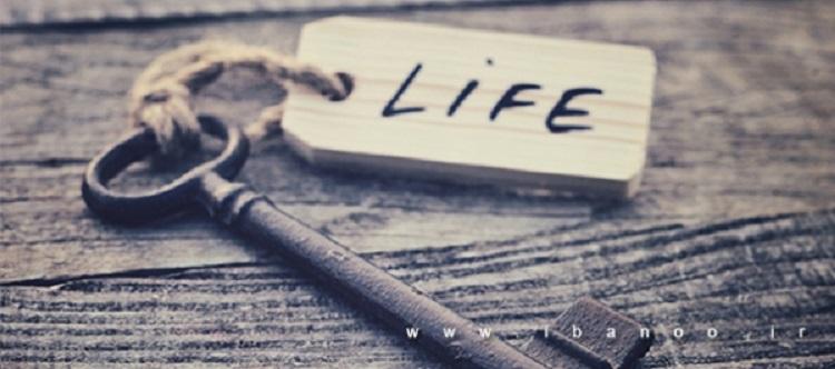 چگونه زندگی کنیم؟ ۱۲ قانون برای خوب زیستن