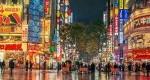 بزرگترین شهر جهان از نظر وسعت؟