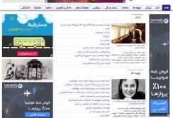 مجله اینترنتی برگزیده ها؛ سایتی برای همه