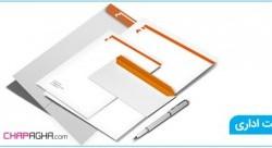 چگونگی سفارش ست اداری بصورت آنلاین و فوری