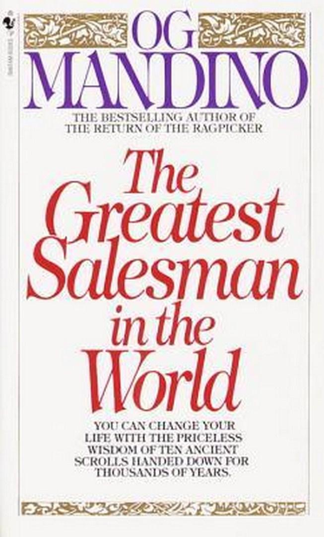 بزرگترین فروشندهی جهان