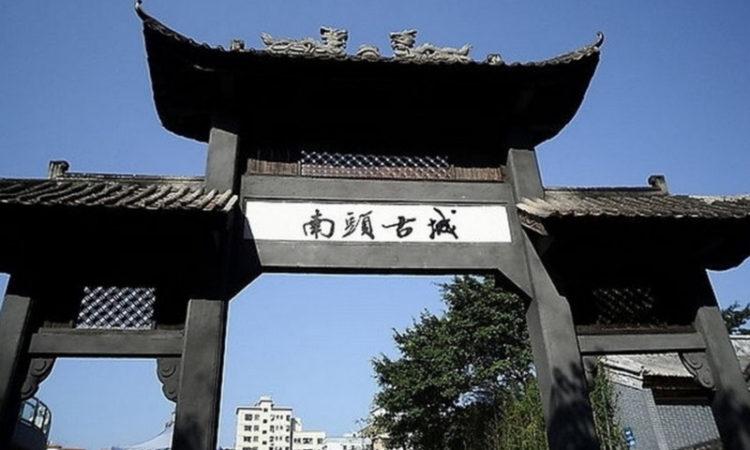 nantou_gucheng-750x450