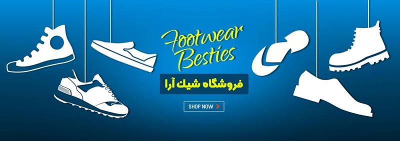خرید کفش مردانه shikara-shoes